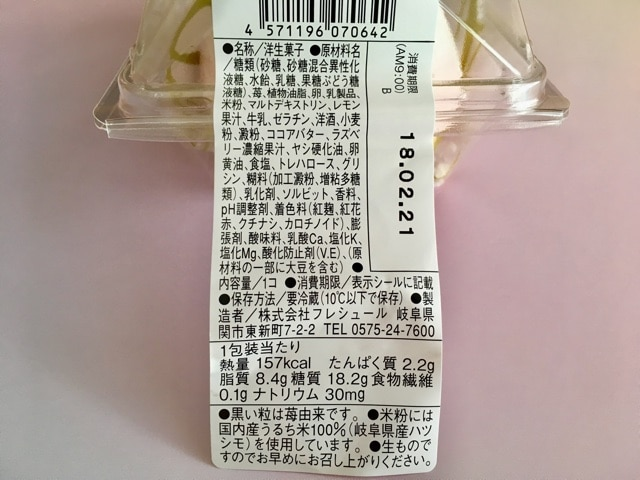 大垣桜高校