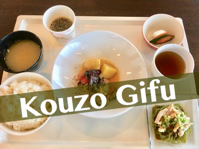 kouzo