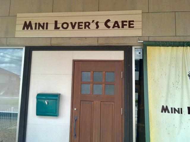 ミニラバーズカフェ