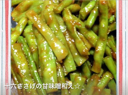 岐阜レシピ
