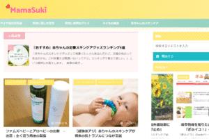 Mama SukiのWebページ