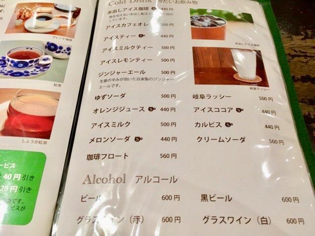 敷島珈琲店のドリンク